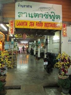 lanta0403 060