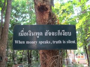 Chiangmai3 062